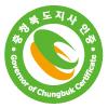 충북도지사인증마크