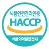 HACCP인증마크