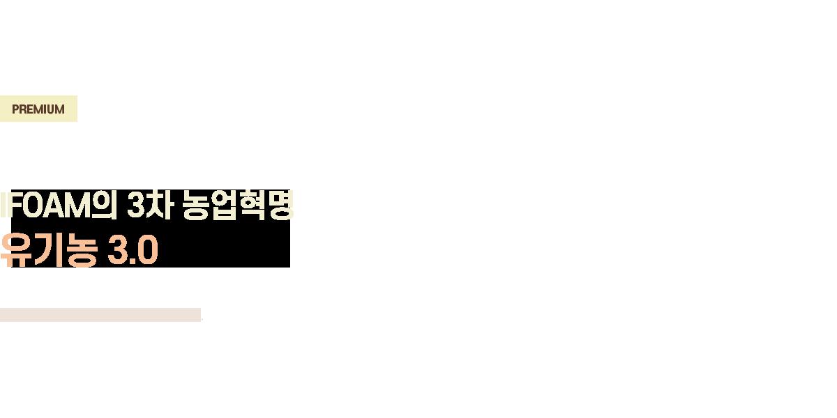 메인비쥬얼텍스트1