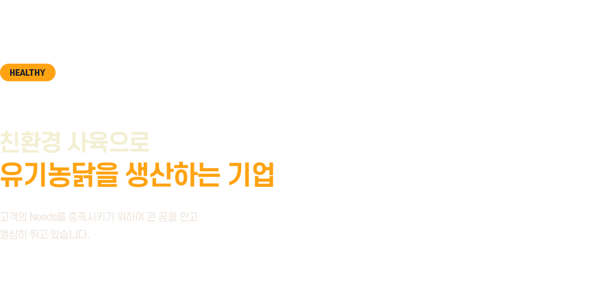 메인비쥬얼텍스트2